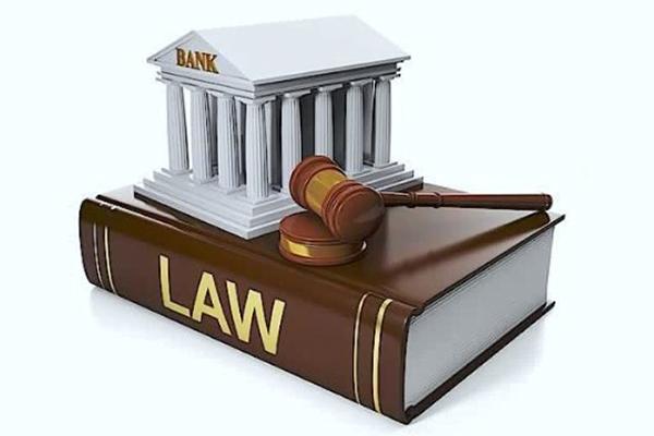 دفاع در دعاوی بانکی